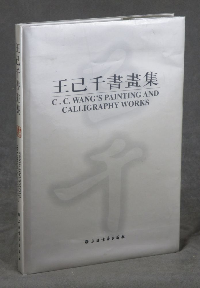C. C. Wang's Painting and Calligraphy Works
