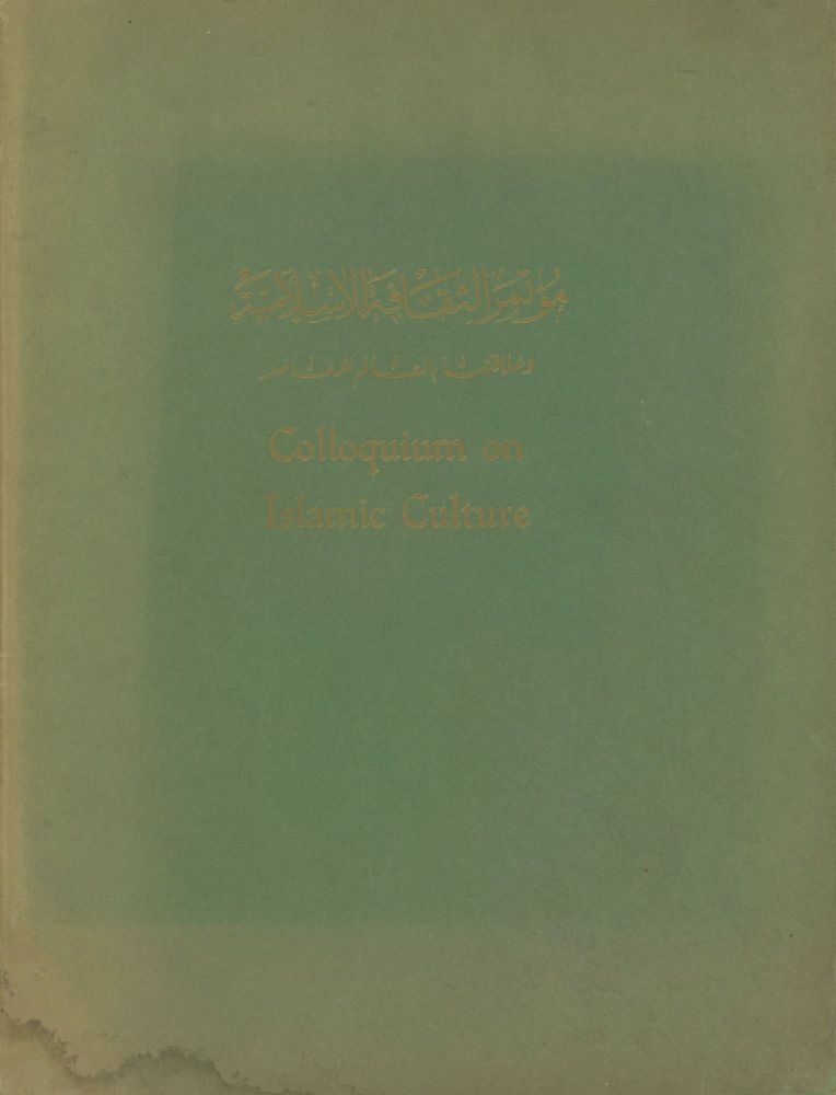 Colloquium on Islamic Culture in its Relation to the Contemporary World, September, 1953. James Douglas Broown, Verner W. Clapp, Philip K. Hitti, Et. Al.