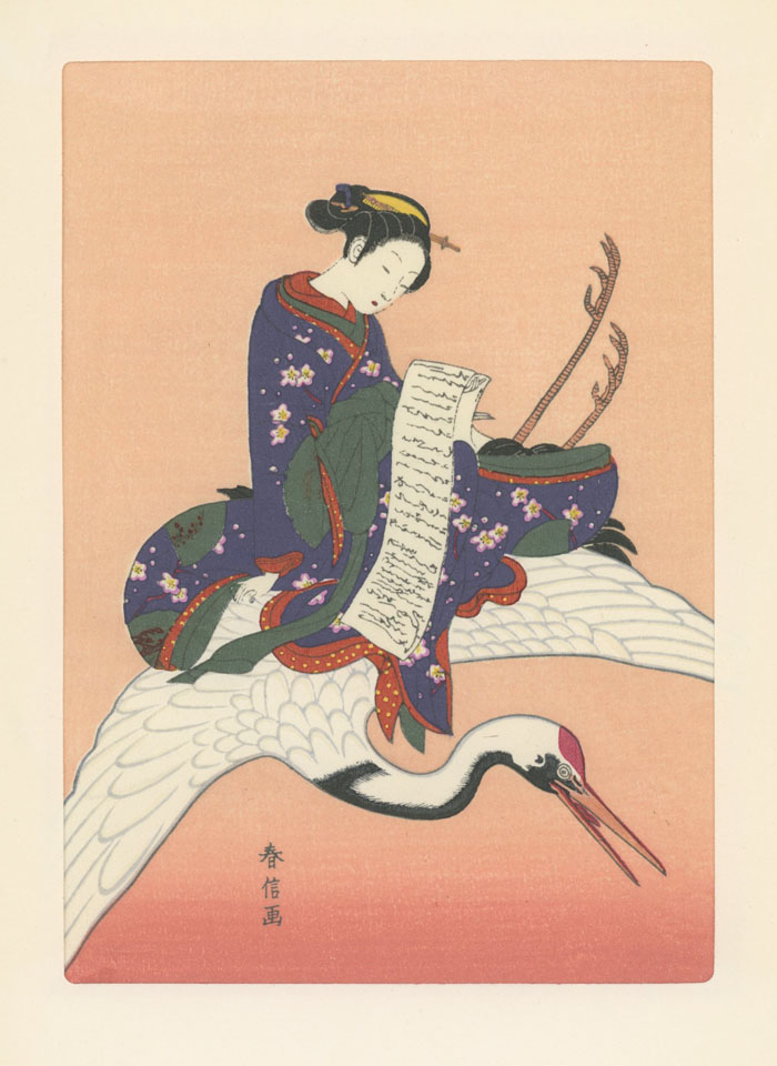 Wood Block Prints: Selected Japanese Old Pictures. 6 Prints a....