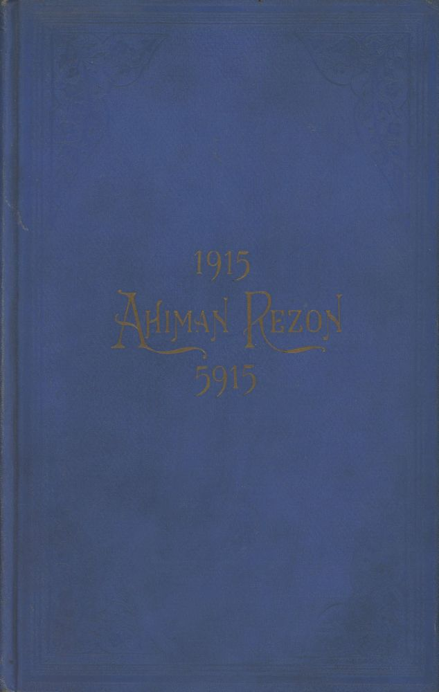 The Ahiman Rezon. Or Book of the Constitution of the Right Worshipful Grand Lodge of Free and Accepted Masons of Pennsylvania, and Masonic Jurisdiction Thereunto Belonging. Also the Ancient Charges, Ceremonies, and Forms. Revised and Adopted by the Grand Lodge for the Government of the Craft Under Its Jurisdiction, A.D. 1915, A.L. 5915. n/a.