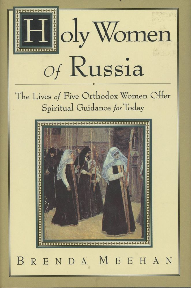 Holy Women of Russia: The Lives of Five Orthodox Women Offer Spiritual Guidance for Today. Brenda Meehan.