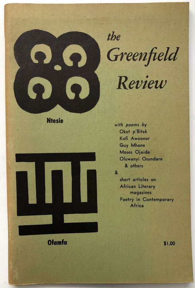 The Greenfield Review, Vol. 1 no. 4 1971. Joseph Bruchac III, ed.