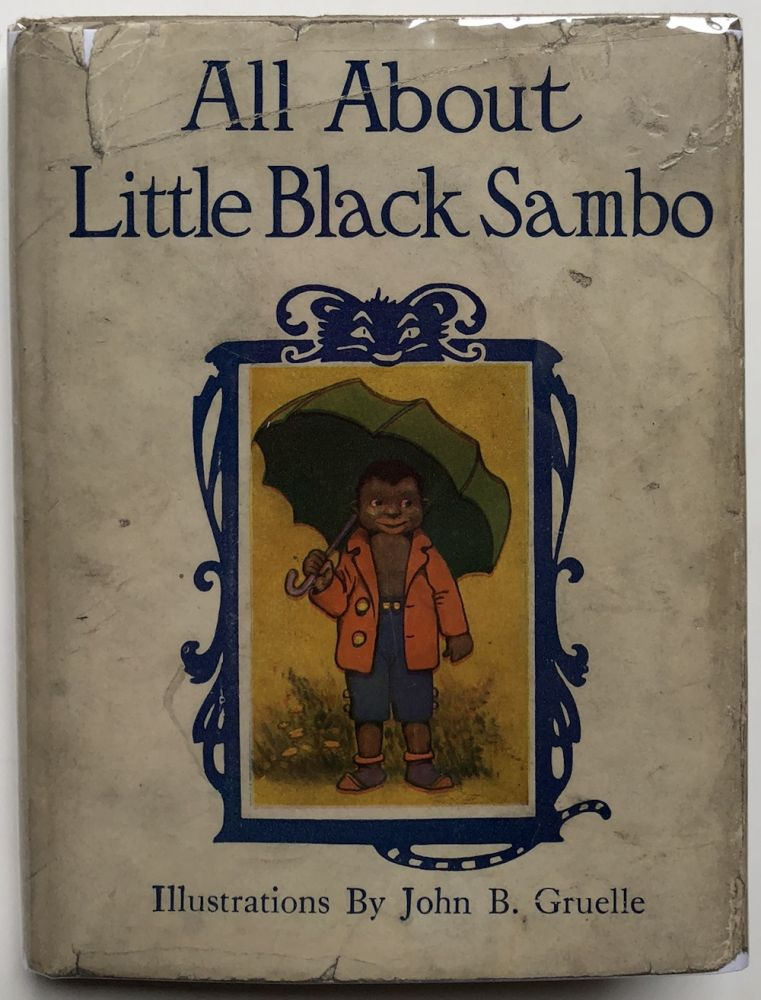 All About Little Black Sambo (1924 edition in jacket)