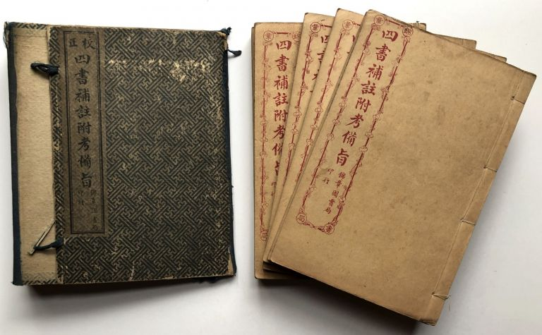 Sishu History, Supplementary Notes to the Four Books, 8 volumes. Confucian Texts.