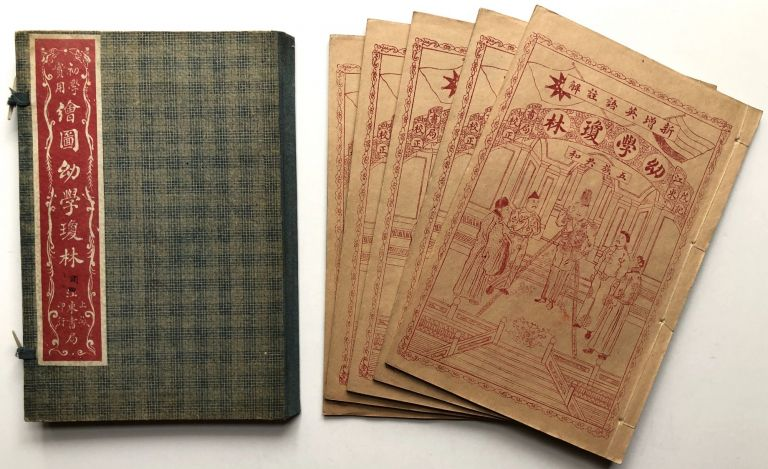 Primers with English vocabulary lessons, stories about courtesy and culture, ca. 1925, 5 volumes. Chinese.