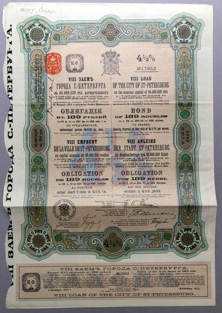 St. Petersburg Russia 1913 189 Rubles bond sheet with coupons 16 x 11 inches