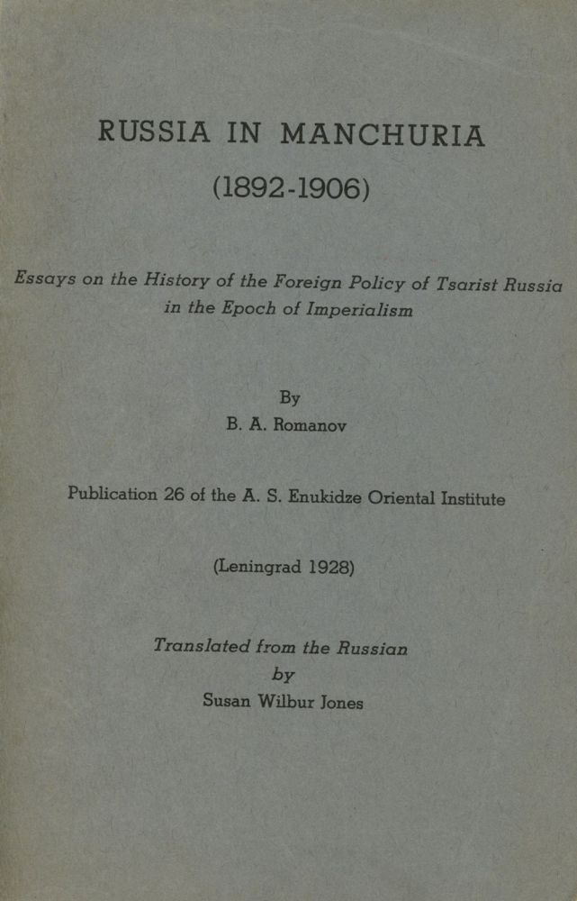 Russia In Manchuria   Essays On The History Of Foreign  Russia In Manchuria   Essays On The History Of Foreign Policy Of  Tsarist Russia In The Epoch Of Imperialism Translated From The Russian By  Susan