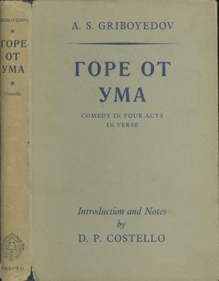 Gope Ot Yma (Woe from Wit -- translated from the...