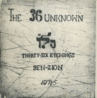 The 36 Unknown: Thirty-Six Etchings 1971-5