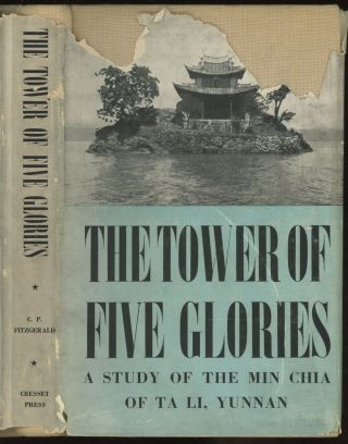 The Tower of Five Glories: A Study of The Min...