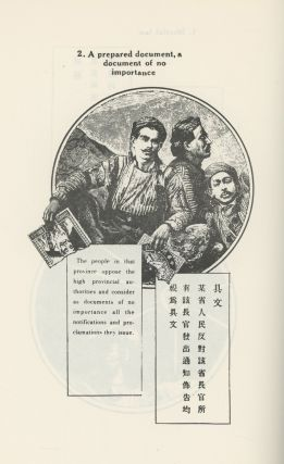 Chinese English Sentence Cards: A Novelette