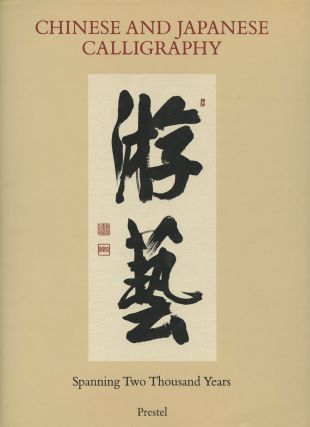 Chinese and Japanese Calligraphy: Spanning Two Thousand Years--The Heinz Gotze...