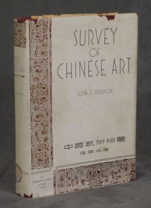 Survey of Chinese Art