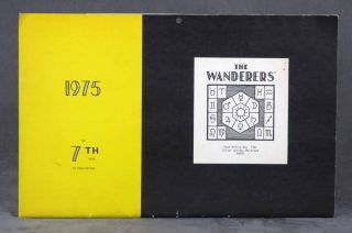 The Wanderers in the Year of the Younger Wood Rabbit 1975