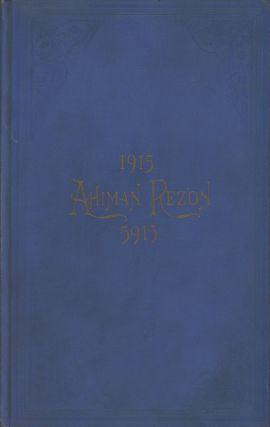 The Ahiman Rezon. Or Book of the Constitution of the Right Worshipful Grand Lodge of Free and...