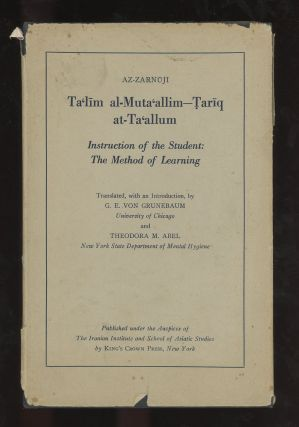 Ta'lim al-Muta'allim-Tariq at-Ta'allum, Instruction of the Student: The Method of Learning....