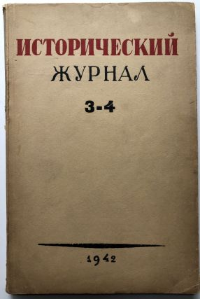Istoricheskii Zhurnal / Historical Journal, No. 3-4, 1942
