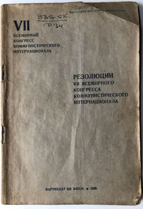 Rezoliutsii VII Vsemirnogo kongressa Kommunisticheskogo Internatsionala / Resolutions of the 7th...