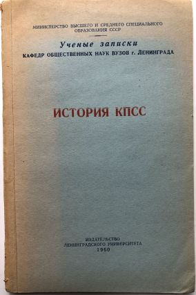 Istoria KPSS / History of the Communist Party of the Soviet Union