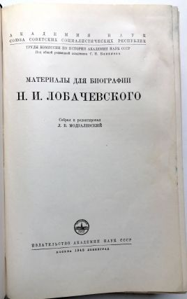 Material y Dlya Biografii N. I. Lobachevskogo {Materials for a Biography of N. I. Lobachevsky]