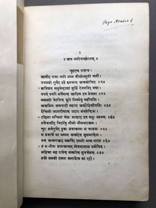 A Sanskrit Reader - Text and Vocabulary and Notes -- LANMAN'S OWN COPY