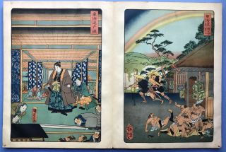 1918 Japanese book on the Tokaido Road, with over 90 prints after Hiroshige, et al.
