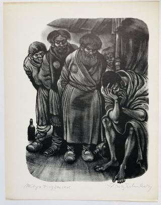 The Brothers Karamazov - presentation copy to Margaret McElderry from Eichenberg, with 3 inserted lithographs signed by him