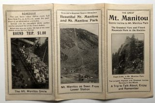 1910s brochure: The Great Mt. Manitou, Colorado
