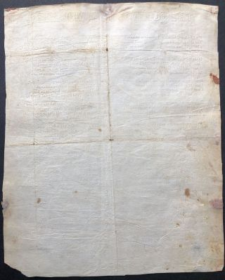 The Queenstown Mourner - 1850s American song sheet