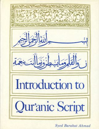 Introduction to Qur'anic Script