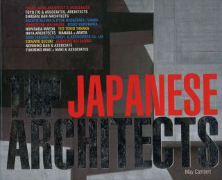 Top Japanese Architects