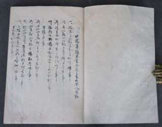 Koyo Gunkan Massho, Original Japanese Hand-Painted Manuscript Book Set, Nine Volumes Bound as Three