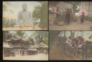 30 Postcards of Japan