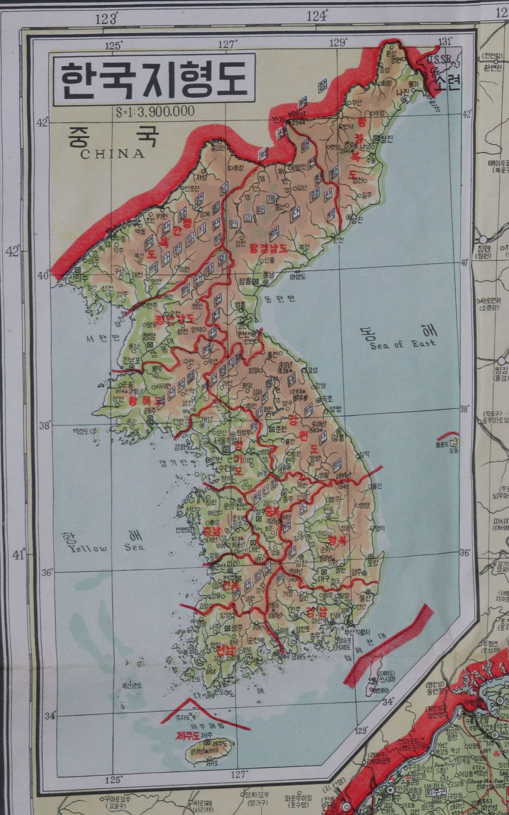 Large Folding Map of Korea ca 1956 Korea Map Asia Please Dont